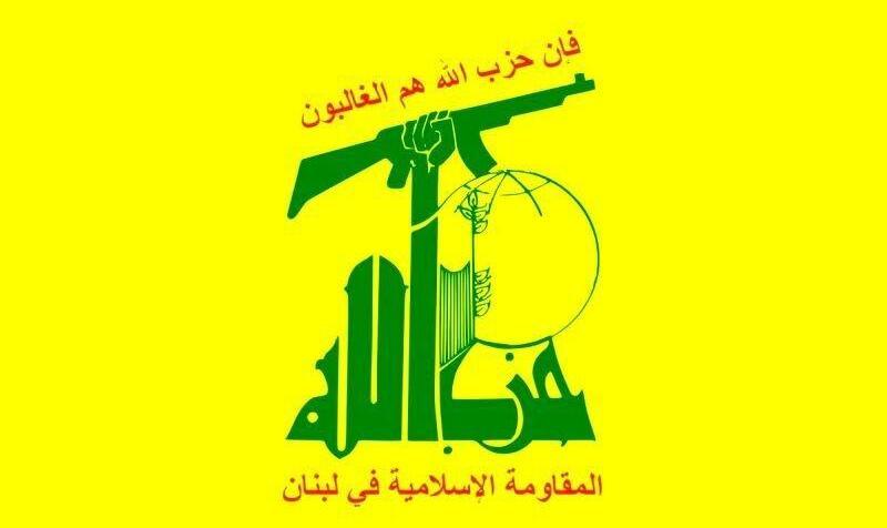 خزانهداری بریتانیا حزبالله لبنان را در لیست تروریستی قرار داد