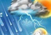 هوای تهران امروز بارانیست/سامانه بارشی جدید وارد کشور می شود