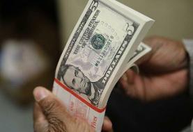 تغییرات جدید در نرخ ارز