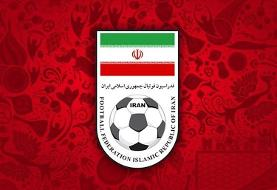 میزبانی لیگ قهرمان آسیا را از ایران گرفتند