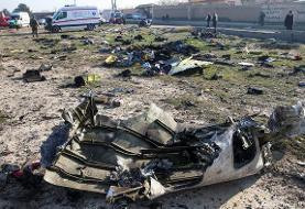 مقام ایرانی: جعبه سیاه پرواز ۷۵۲ به اوکراین میرود واگرنه، فرانسه