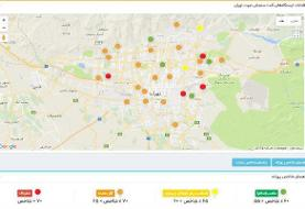 Noise pollution at critical levels in 14 districts in Tehran; Map of highest air pollution areas