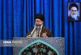 الاهرام: رهبر ایران حمله موشکی به پایگاه آمریکایی را