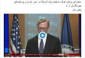 برایان هوک: آمریکا یکی از عوامل سرکوبها در ماهشهر را تحریم کرد