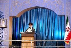 بازتاب بیانات رهبر انقلاب در نماز جمعه در رسانههای جهان