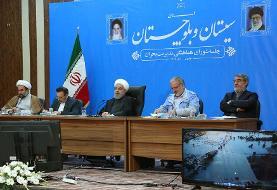 روحانی: نداشتن تلفات جانی در سیل سیستان و بلوچستان برای همه افتخار است