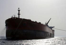 نفتکشها از ممنوعیت کویت برای کشتیهای خارجی معاف شدند