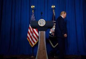 ایران؛ پرتگاهِ ترامپ