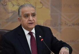عراق: لغو برجام از سوی واشنگتن منجر به تنش در منطقه شد