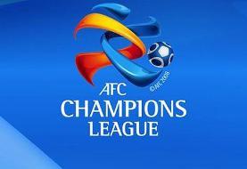 نمایندگان ایران در یک صورت از لیگ قهرمانان آسیا انصراف میدهند