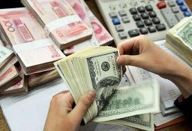 فاصله قیمت خرید و فروش ارز زیاد شد