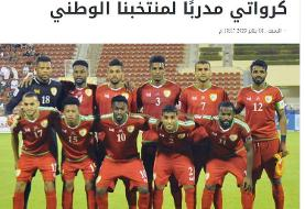 برانکو با فدراسیون عمان به توافق نهایی رسید