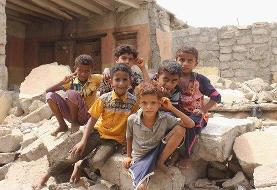 از «درگیری» و «جنگ» به کودکان نگویید