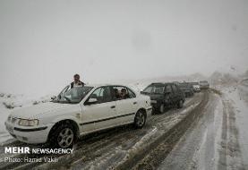 آخرین وضعیت محورهای مواصلاتی/برف و باران و مه گرفتگی در جادهها