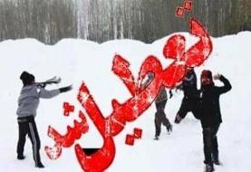 تعطیلی برخی مدارس در آذربایجان غربی