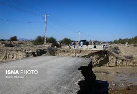 خسارت ۱۰۱۲ میلیارد تومانی سیل به راههای سه استان