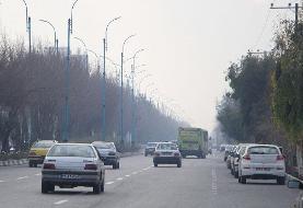 کیفیت هوای کرج برای گروههای حساس ناسالم است