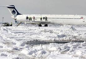 آخرین وضعیت پروازهای فرودگاه مهرآباد و امام خمینی در یکشنیه (۲۹ دی)