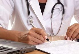 زنگ خطر برای گردشگری سلامت | پزشکانی که مریض خود را خارج از کشور میبینند