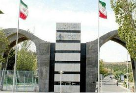 برخی دانشگاههای آذربایجان شرقی تعطیل شد
