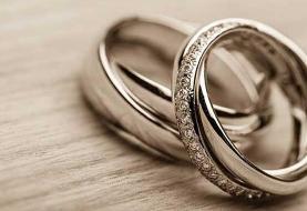 پرداخت وام ۱۰۰ میلیونی ازدواج از سال آینده