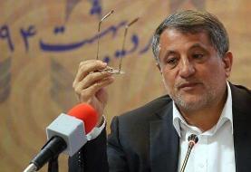 ۷۰ درصد مدارس تهران بالای ۲۰ سال عمر دارند/ وضعیت نامطلوب ایمنی