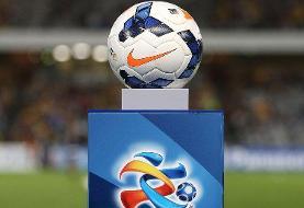 تصویب محرومیت فوتبال ایران از میزبانی در لیگ قهرمانان آسیا