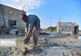 واقعیتهایی از داخل ایران| ۸۰ درصد سیلزدگان سیستانوبلوچستان محروم از ...