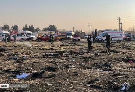 جعبههای سیاه هواپیمای ساقط شده به اوکراین میرود