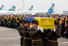 پیکرهای قربانیان اوکراینی سقوط هواپیما به کشورشان بازگردانده شد