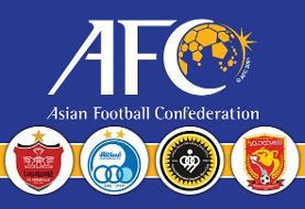 پای دیپلماتهای ایرانی و کویتی هم به ماجرای تصمیم غیرورزشی AFC باز شد