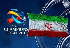 جزئیات رای AFC در مورد فوتبال ایران/ تصمیم نهایی تا دو روز آینده