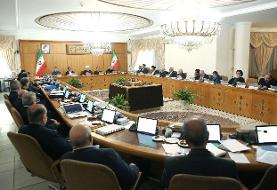 اعتبار و تسهیلات بانکی برای سیلزدگان ۳ استان
