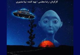 ۲ فیلم از سینمای کودک و نوجوان اکران میشود