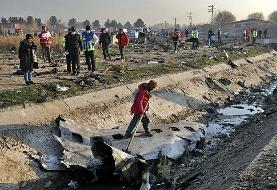 تغییر موضع ایران؛ جعبههای سیاه هواپیمای اوکراینی در ایران بازخوانی میشوند