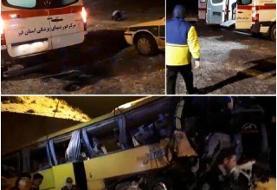 ۱۶ کشته و مصدوم در پی واژگونی اتوبوس محور ساوه - سلفچگان