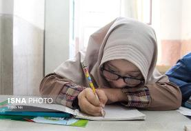 کدام دانش آموزان با نیازهای ویژه به مدارس عادی میروند؟