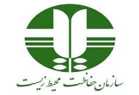 سازمان محیط زیست مکلف به ایجاد پایگاه اطلاعاتی واحدهای آلاینده شد