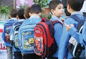 اعتبارات مدارس دولتی نباید صرف مدارس سمپاد و نمونه شود