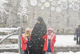 کلیه مدارس ابتدایی تهران فردا دوشنبه تعطیل شد