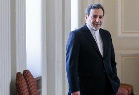 عراقچی: این تصمیم سیاسی است، نه ورزشی