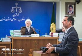رد مال متهمان به بانک های ملت و پارسیان