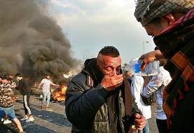درگیری بین معترضان و نیروهای امنیتی عراق دستکم ۳ کشته بر جای گذاشت