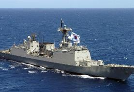 S. Korea Navy to send troops to Persian Gulf too
