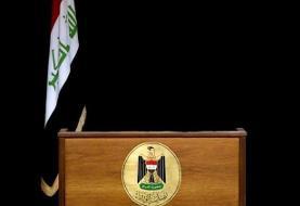 اخبار ضد و نقیض از معرفی نخست وزیر جدید عراق