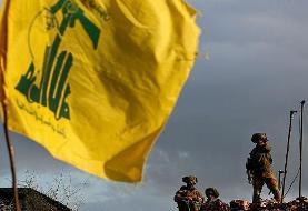 هندوراس حزب الله لبنان را  گروه تروریستی اعلام کرد