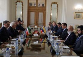 وزیر امور خارجه ونزوئلا با ظریف دیدار کرد
