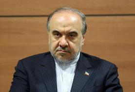 سلطانیفر: ایران به عنوان کشوری امن مطرح است