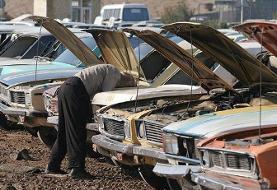 عوارض سالانه وسائل نقلیه تعیین شد