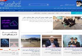 از بیاساس بودن ادعای آفلاتوکسین شیر تا واکنش پلیس به حذف میزبانی ایران از فوتبال